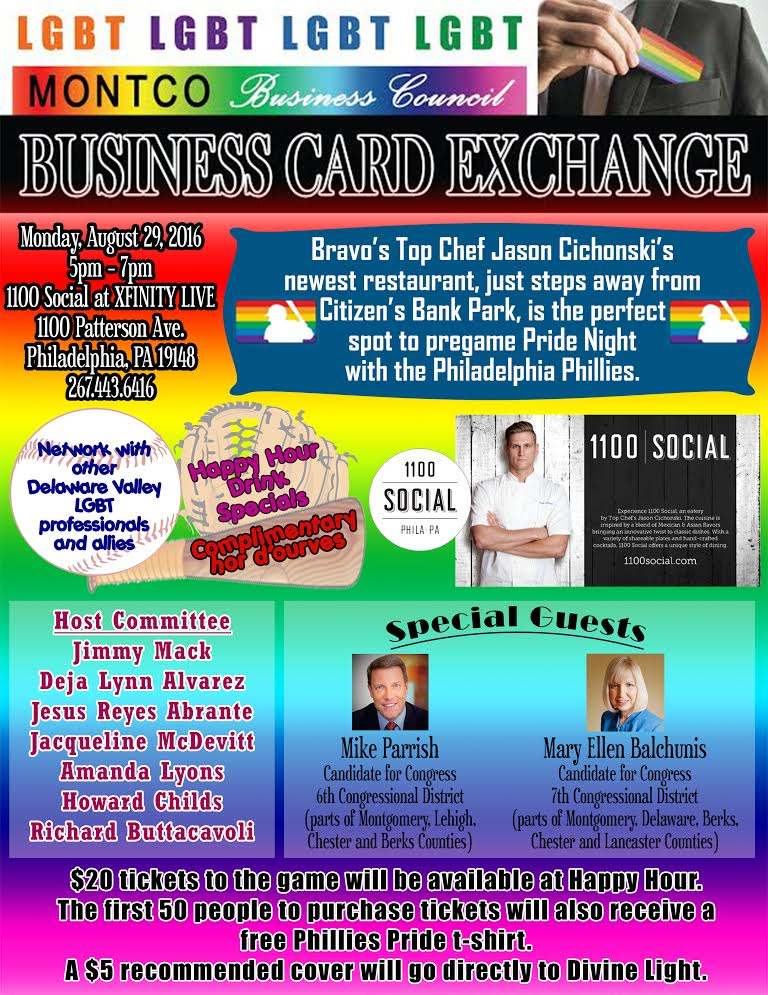 BusinessCardExchangeAugust2016